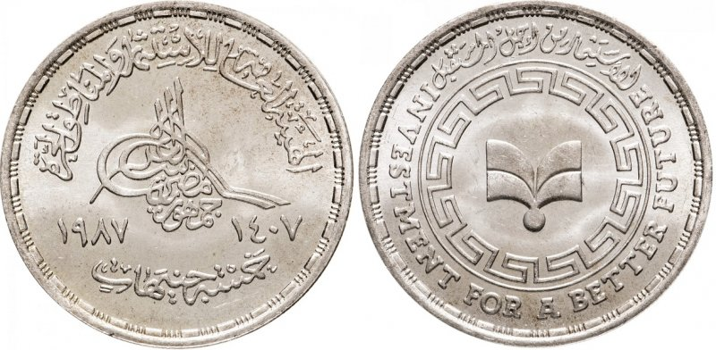 Египет. 5 фунтов 1987 года