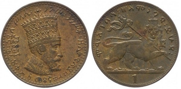 1 матона. 1931 (1923) год. Эфиопия. Хайле Селассие I. Медь