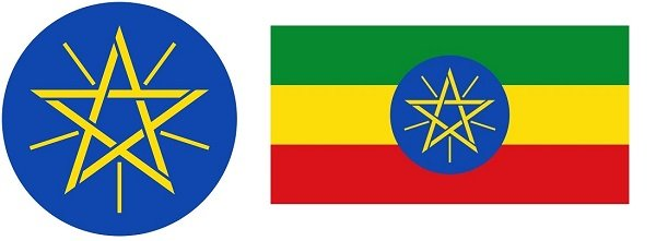 Государственные символы современной Эфиопии