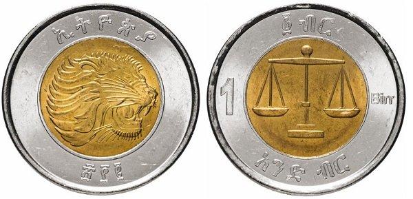 1 быр. 2010 (2002) год. Эфиопия