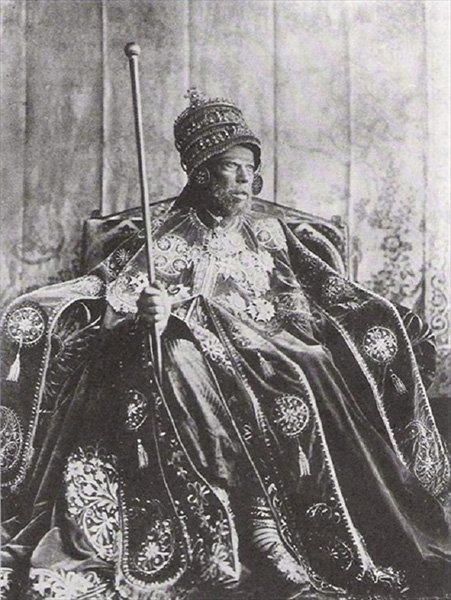Негус Негест Менелик II
