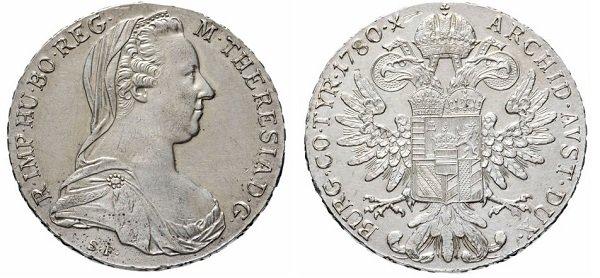 Рестрайк талера Марии Терезии. Серебро 835 пробы, 28 г