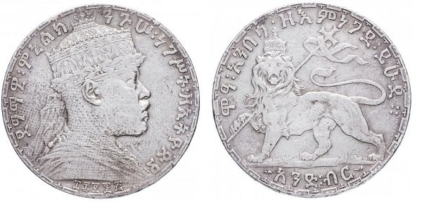 1 быр. 1903 год. Эфиопия. Менелик II. Серебро 835 пробы, 28 г. Парижский монетный двор