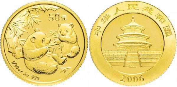Золотая монета 50 юаней с пандами. Китай, 2006 год