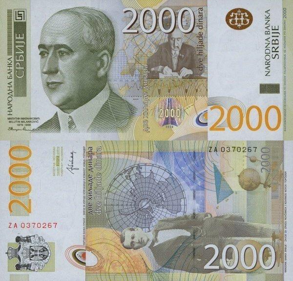 2000 динаров