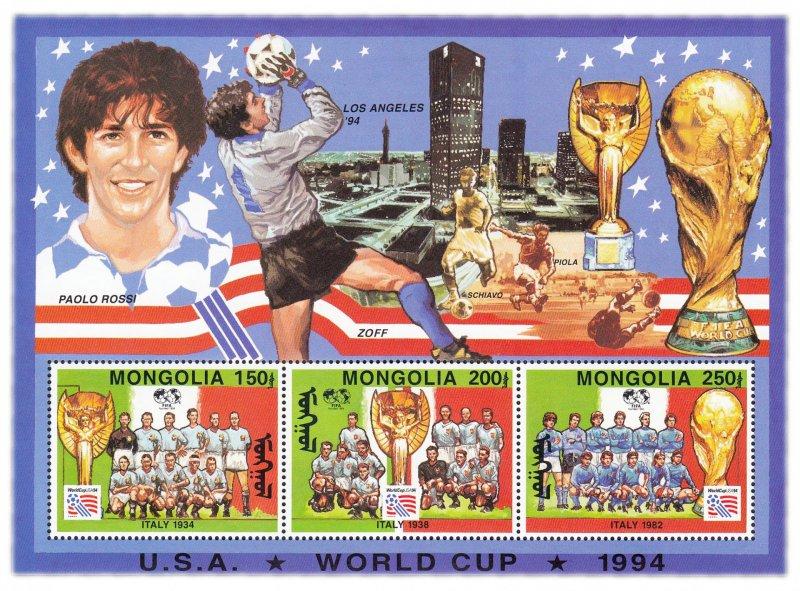 Чемпионат мира по футболу. Сборная команда Италии. 1994 год