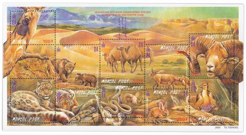 Красная книга Монголии. 2000 год