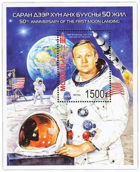 50 лет Первой высадки на Луну. 2019 год