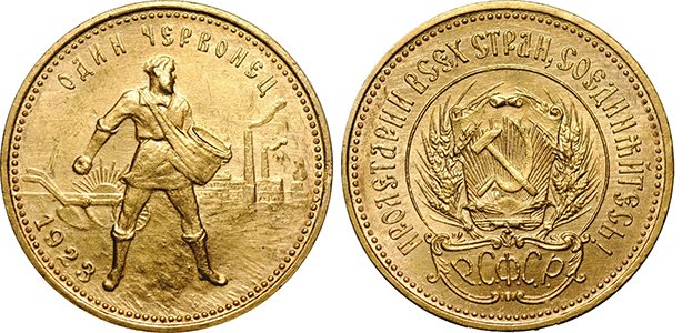 Рис. 1. Один червонец. 1923. Золото. 900 проба. Общий вес: 8,603 грамма. Чистого золота: не меньше 7,742 грамма. Диаметр: 22,60 мм. Толщина: 1,70 мм.