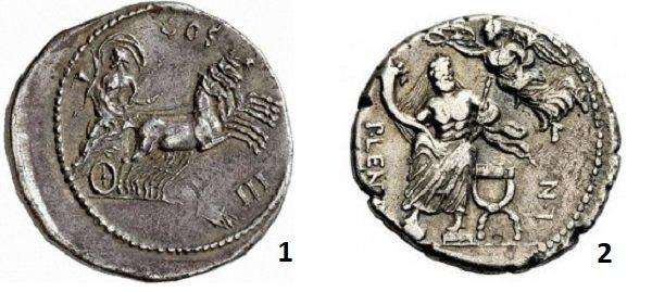 1 - Аид с посохом и на квадриге похищает Персефону. Тетрадрахма императора Адриана. 117-138 гг. 2 – сидящий на троне Аид с рогом изобилия в руке. Республиканский денарий Публия Корнелия Лентула 74 до н.э.