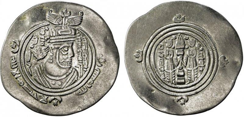 Дирхем (695) арабо-персидский тип