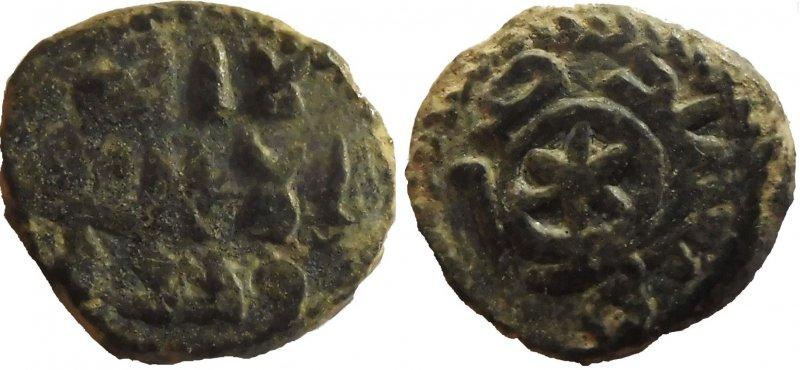 Фелс (738-748)