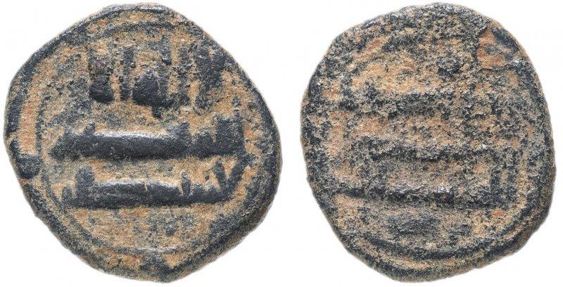 Фелс (1 половина VIII века)