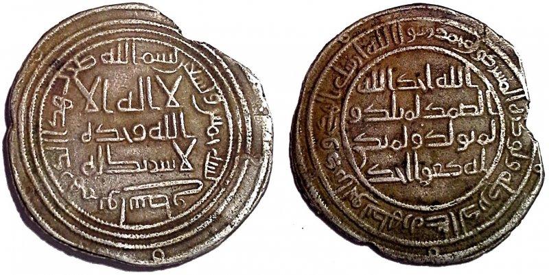Дирхем (713-714)