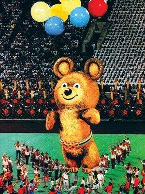 Талисман Московской Олимпиады-80. Олимпийский мишка
