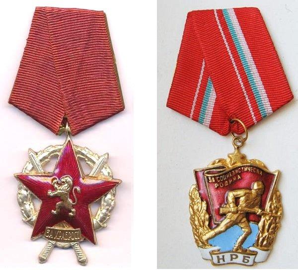 Орден «За храбрость» второй степени (слева) и Орден Красного Знамени