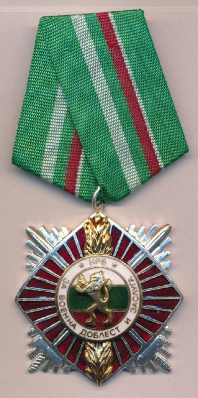 Орден «За воинскую доблесть и заслуги» второй степени