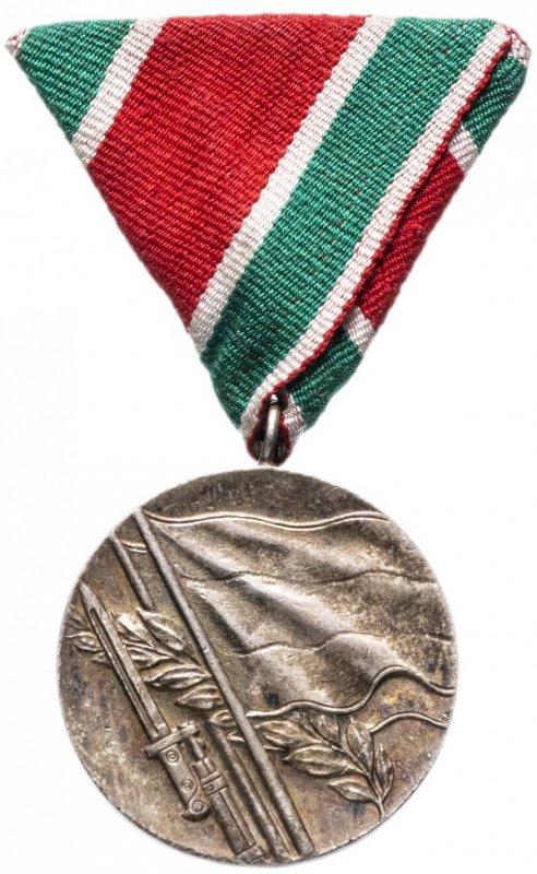 Медаль «За участие в Отечественной войне 1944-1945 годов»