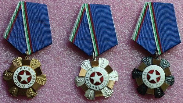 Орден Трудовой Славы трех степеней (учрежден в 1974 году)