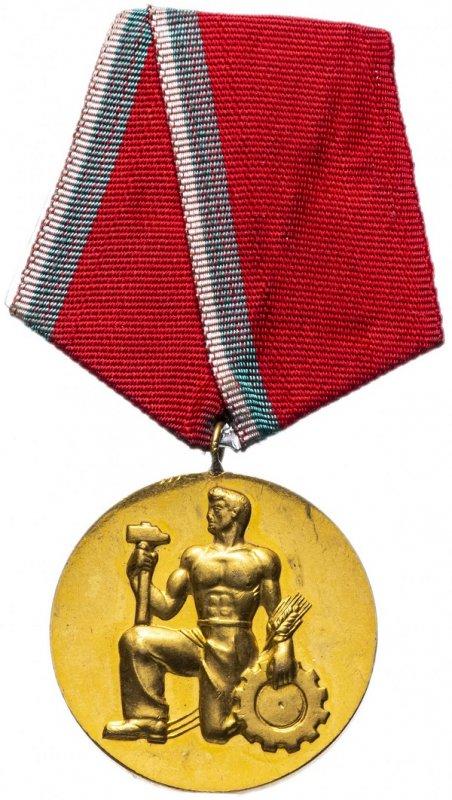 Народный Орден Труда (учрежден в 1945 году)