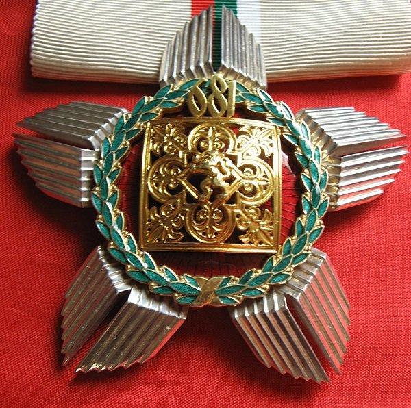 Орден «13 веков Болгарии»