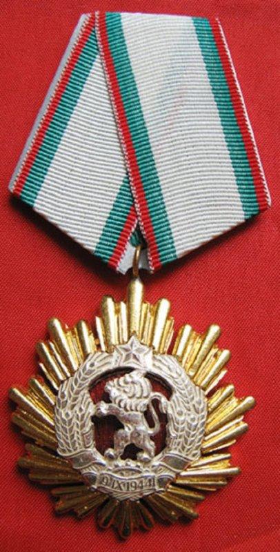 Орден Народной Республики Болгария
