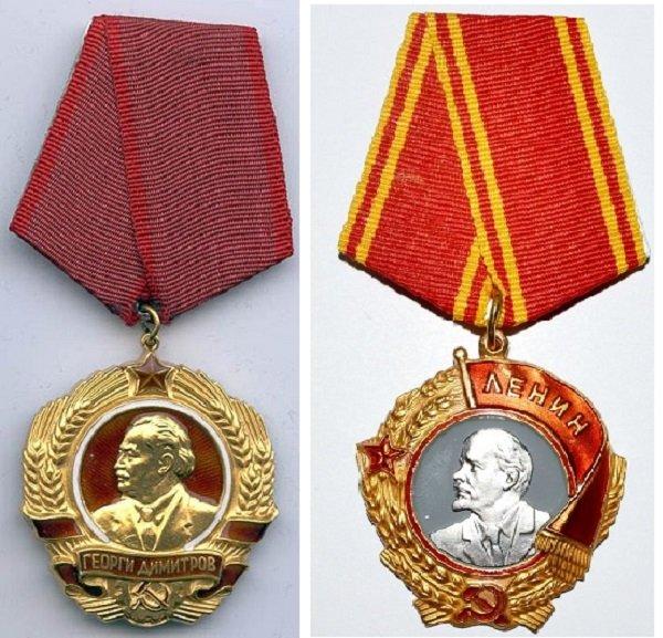 Орден Г. Димитрова (слева) и Орден Ленина