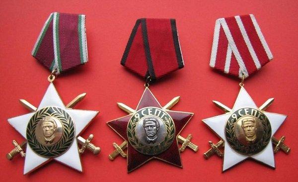 Орден «9 сентября 1944 года» трех степеней (с мечами)