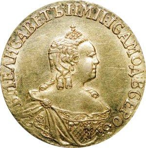 Аверс золотого рубля