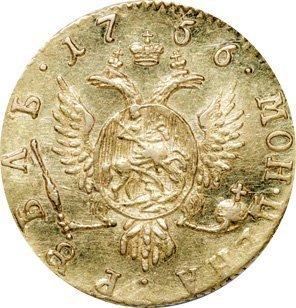 Реверс золотого рубля
