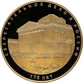 Реверс пятикилограммовой монеты