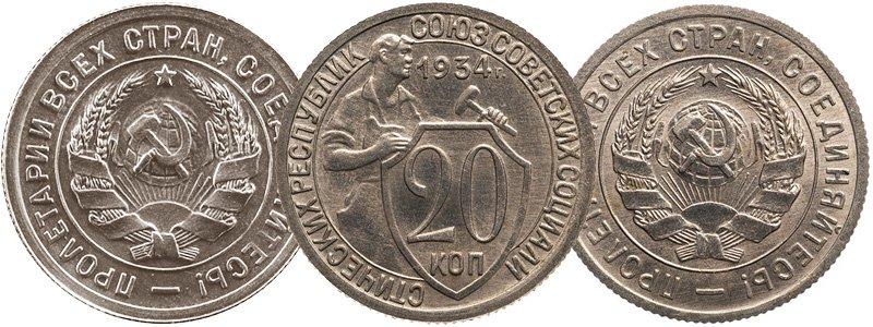 "Оригинал (Шт. 1.2) слева и ""хрущёвский"" новодел (Шт. 1.1) справа"