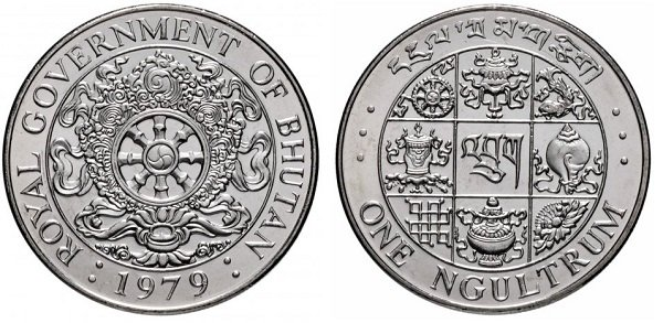 Аштамангала на монете номиналом 1 нгултрум. Королевство Бутан. 1979 год. Сталь с мельхиоровым покрытием
