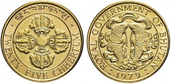 Золотые рыбы на монете номиналом 25 чертумов. Королевство Бутан. 1979 год. Сталь с покрытием из алюминиевой бронзы