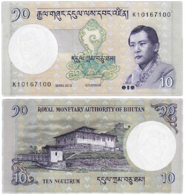 Раковина на банкноте номиналом 10 нгултрумов. Королевство Бутан. 2013 год