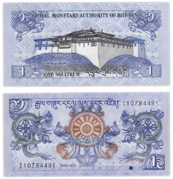 Колесо Дхармы на банкноте номиналом 1 нгултрум. Королевство Бутан. 2013 год