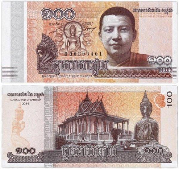 100 риелей. Королевство Камбоджа. 2014 год