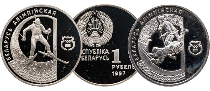 """Медно-никелевые рубли """"Биатлон"""" и """"Хоккей"""""""