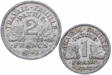 купить Франция, Режим Виши 1 и 2 франка 1942-1944