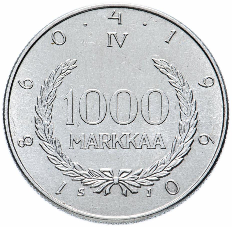 купить Финляндия 1000 марок 1960 SJ 100 лет валютной системе Снелльмана