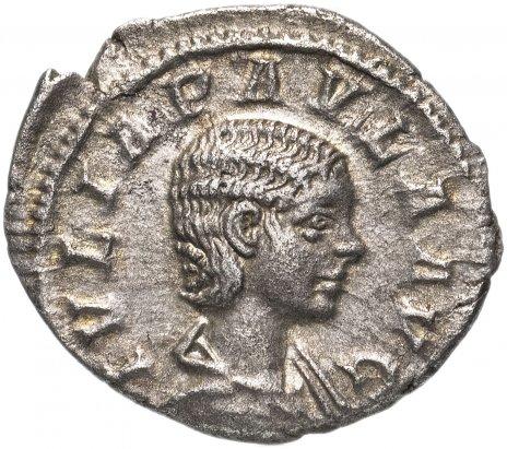 купить Римская империя, Юлия Павла, супруга Элагабала, 219-220 годы, Денарий.