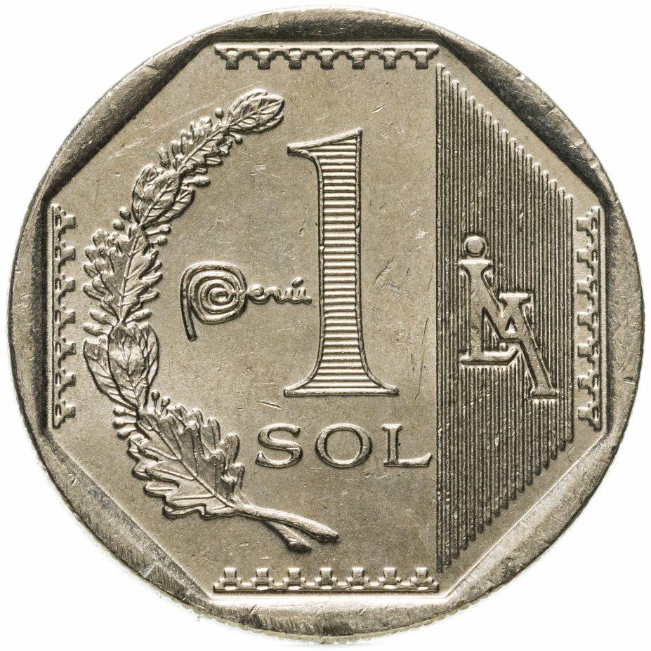 купить Перу 1 соль (sol) 2016-2020, случайная дата