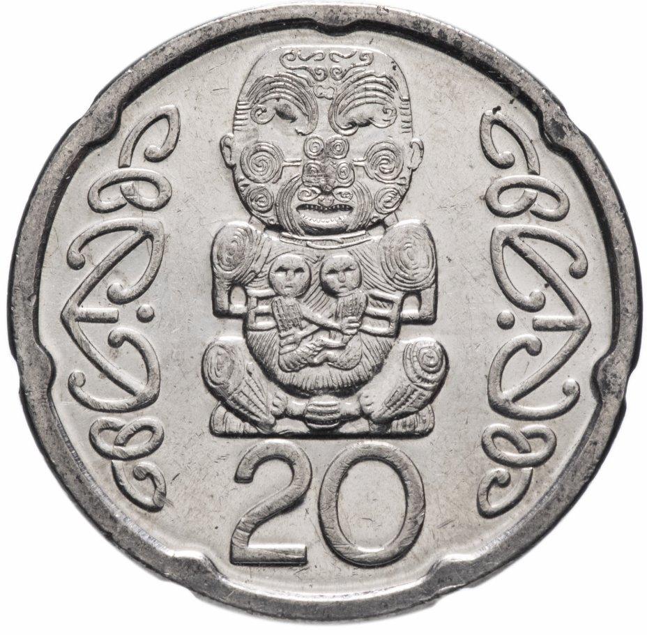 купить Новая Зеландия 20 центов (cents) 2006-2021, случайная дата