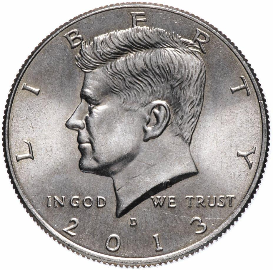"""купить США 50 центов (1/2 доллара, half dollar) 2013 D Kennedy Half Dollar знак монетного двора: """"D"""""""