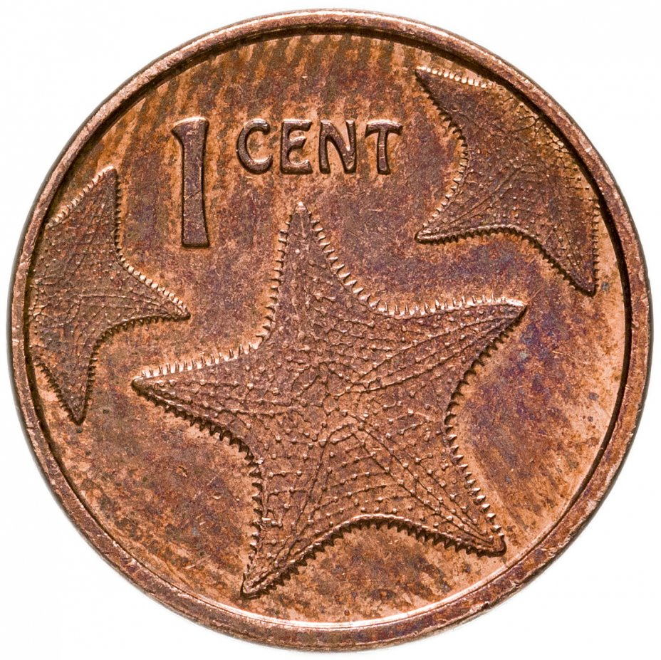 купить Багамы 1 цент (cent) 2009-2015 случайный год