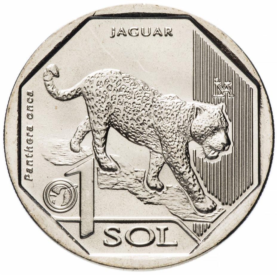 """купить Перу 1 соль 2018 """"Фауна Перу - Ягуар (Panthera onca)"""""""