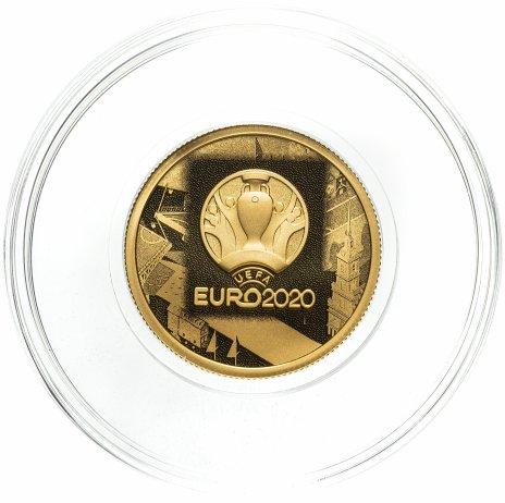 """купить 50 рублей 2021 Proof """"УЕФА Чемпионат Европы по футболу 2020 (кубок UEFA EURO-2020)"""""""