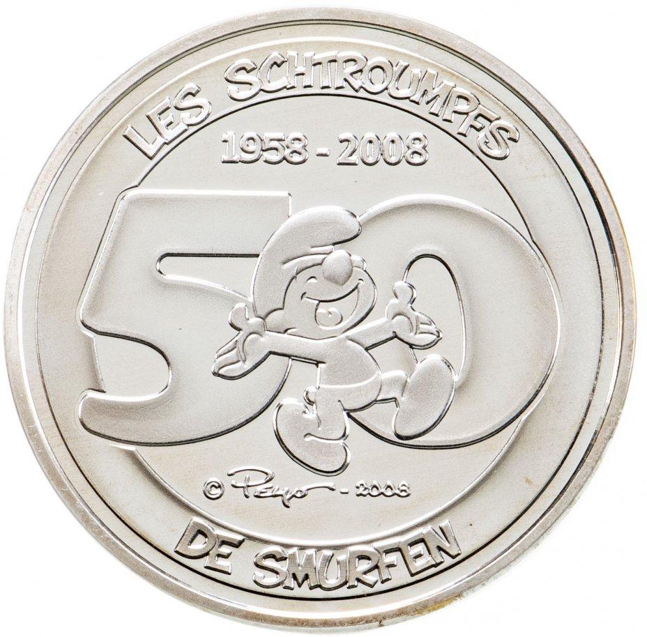 """купить Бельгия 5 евро 2008 """"50 лет смурфикам"""""""