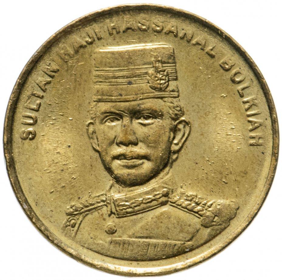 купить Бруней 1 сен (sen) 2008-2016, случайная дата