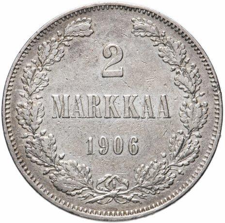 купить 2 марки 1906 L, монета для Финляндии